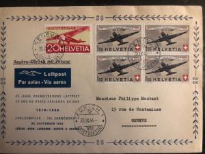 1944 Zurich Switzerland Airmail First Day Cover to Geneva # C40 Block of 4