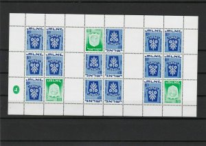 israel mint never hinged  postage stamps ref r10210