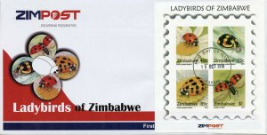 Zimbabwe 2018 FDC Ladybirds Ladybugs 4v IMPF M/S Cover Insects Beetles Stamps