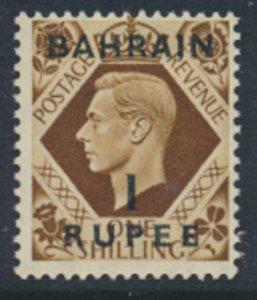Bahrain SG 58 SC# 59  MVLH  see scans / details   1948 issue