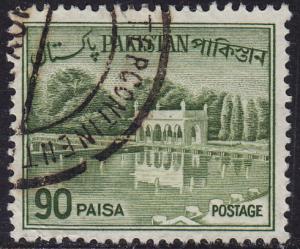 Pakistan - 1964 - Scott #140a - used - Shalimar Gardens