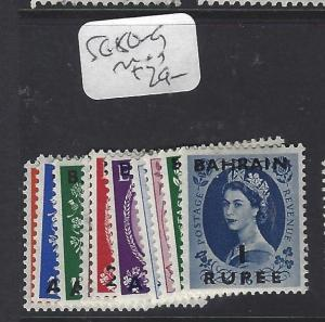 BAHRAIN (PP2709B)  ON GB  QEII   SG 80-9   MOG