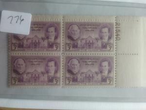 SCOTT # 776 PLATE BLOCK TEXAS CENTENNIAL ISSUE MINT NEVER HINGED  1936