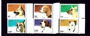 Benin 741-46 MNH 1995 Dogs