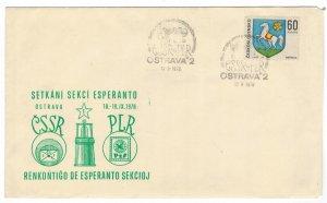Czechoslovakia 1976 Esperanto Cover Special Cancellation Exhibition Poland
