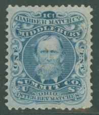 RO17c Used VF Match See desc