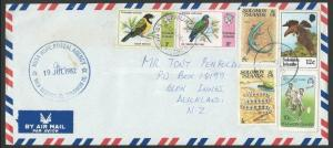 SOLOMON IS 1982 cover NUSA HOPE POSTAL AGENCY cds. ...............12743
