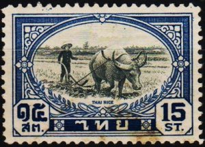 Thailand. 1941 15s S.G.294 Fine Used