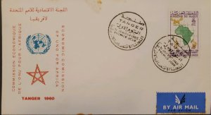 O) 1960 MOROCCO, AFRICA AND SYMBOLS OF AGRICULTURE INDUSTRY AND COMMERCE, MEETIN