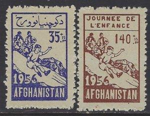 Afghanistan, Scott #B7-B8; Children at Play, MH