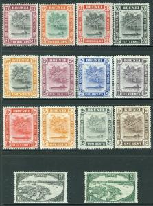 BRUNEI : 1947-51. Stanley Gibbons #79-92 Very Fine, Mint Original Gum H Cat £130