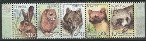 Belarus 2008 Fauna Animals 5 MNH stamps