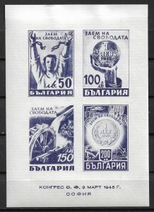 1945 Bulgaria #489  Publicizing Liberty Loans S/S MNH