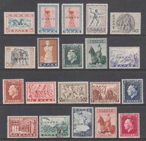 Corfu Sc N15-N34 MLH. 1941 overprints issued under Italian Occupation, cplt set