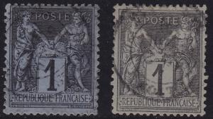 France - 1877 - Scott #86, 86a - used