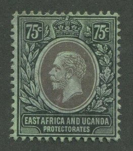 EAST AFRICA & UGANDA PROTECTORATES #48c USED VF