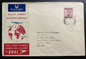 1952 Bahrain First Flight Cover FFC To London England BOAC Jetliner Service