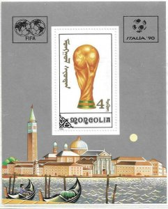 1990    MONGOLIA  -  SG.  MS 2099  -  WORLD CUP IN ITALY   -  MNH