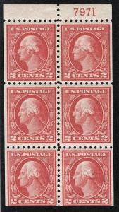US Sc 463a Rose 2¢ NoWM p.10 Booklet Pane Plt No. MNH Original Gum *TL lot