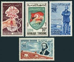 Tunisia 332-335,hinged.Mi 511-514. Neo-Destour Party at Kasr Helal,1959.