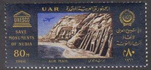 Egypt C109 MNH CV $2.50
