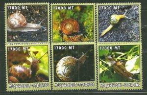 Mozambique MNH 1665A-F SNAILS SCV 9.50
