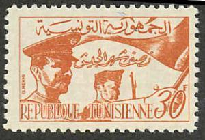 Tunisia 314 Mint VF LH