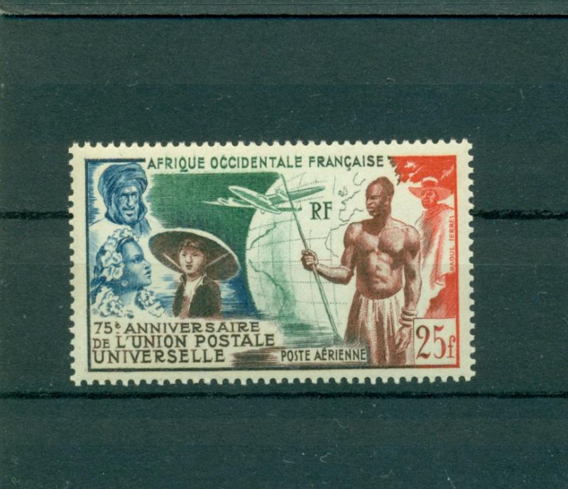 French West Africa- Sc# C15. 1949 U.P.U. MNH $12.00