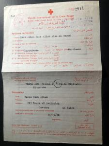 1956 Israel Prisoner of War Letter Cover Red Cross Suez Crisis Allah Kasr
