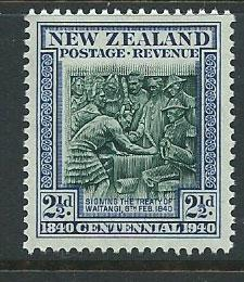 New Zealand SG 617 Mint Very Light Hinge