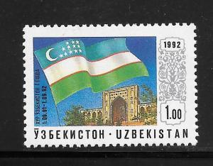 Uzbekistan #3 MNH Single