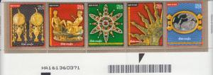 2013 Italy Jewelry Made In Italy Series S5 (Scott 3185) MNH