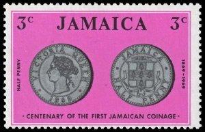 Jamaica - Scott 295 - Mint-Never-Hinged - Poor Centering