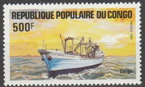 Congo #710 MNH CV $5.25  (S7695)