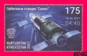 KYRGYZSTAN 2021 Salyut First Orbital Space Station 50th Anniversary 1v Mi KEP175