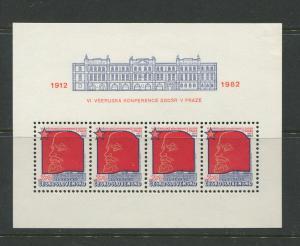 Czechoslovakia #2392a  MNH Scott CV. $5.00