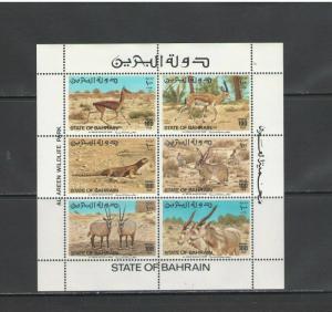 BAHRAIN:  Sc.295 /**WILDLIFE IN AL-AREEN PARK**/ Complete Set/ MNH