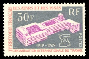 Afars and Issas 1969 Scott #337 Mint Never Hinged