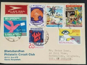 1982 Dacca Bangladesh Ireland Multi Franking Philatelic Optician Air Mail Cover