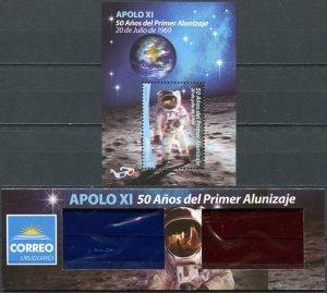 Uruguay 2019. First landing on the moon (3D-Effekt) (MNH OG) Souvenir Sheet