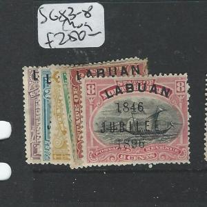 LABUAN (P2101B) JUBILEE SET  SG83-8  MOG