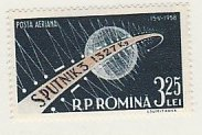 ROMANIA #C56 MINT NEVER HINGED