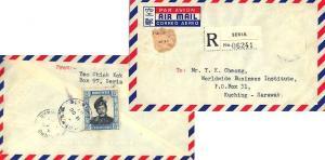Brunei 15c Sultan Saifuddin 1955 Seria, Brunei Registered Airmail to Kuching,...