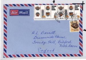 CE171 Kenya *THIKA* KUT Stamp Air Mail Cover