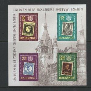 Romania #4823a (2006 Royal Dynasty sheet) VFMNH CV $5.00