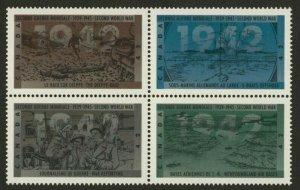 Canada 1451ai MNH WWII, Aircraft, Dieppe Raid, U-Boats, War Reporting