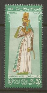 EGYPT  729  MINT HINGED,  HINGE REMNANT, PHARAONIC DRESS