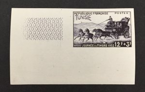 Tunisia 1952 #B117 Imperforate, Stamp Day, MNH.