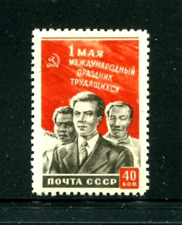 Russia 1458 MNH Labor Day May 1, 1950. Citizens, Communist banner.  x22566