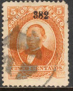 MEXICO-Veracruz 133, 5¢ 382 JUAREZ, USED, CORK CANCEL. F-VF. (962)